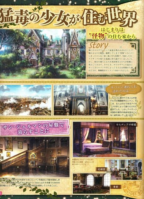 miko (Mangaka), Idea Factory, Code: Realize, Magazine Page, Otomate Magazine