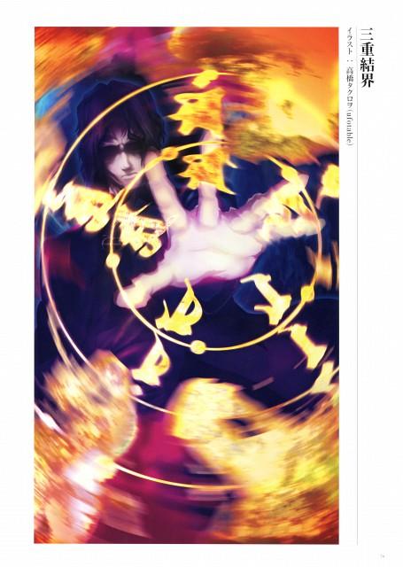 Ufotable, TYPE-MOON, Kara no Kyokai, Fate/Grand Order Memories I, Fate/Grand Order