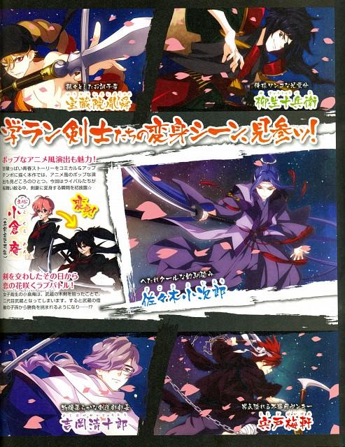 Ranpumi, Karin Entertainment, Otome Ken Musashi, Magazine Page, B's-Log