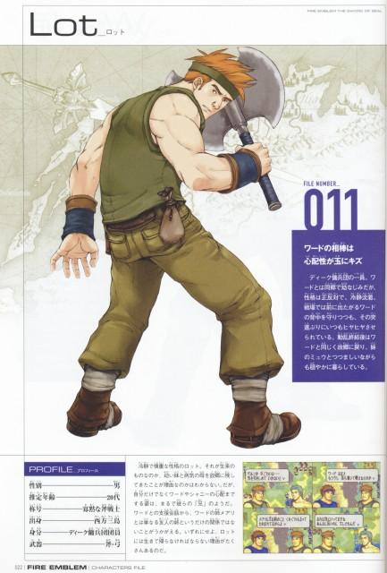 Eiji Kaneda, Nintendo, Fire Emblem, Occupations