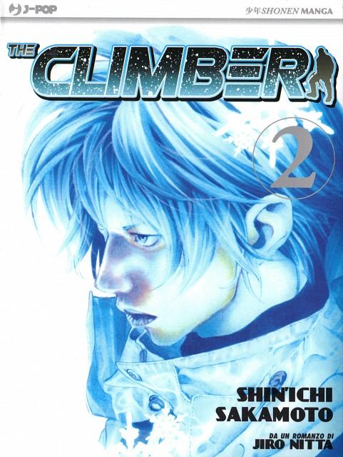 Shinichi Sakamoto, Kokou no Hito, Buntaro Mori, Manga Cover