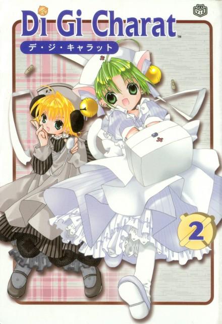 Koge Donbo, Di Gi Charat, Piyoko, Dejiko, Manga Cover