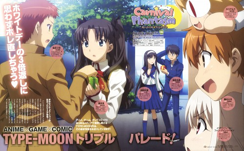 Tomohito Hirose, TYPE-MOON, Lerche, Carnival Phantasm, Akiha Tohno