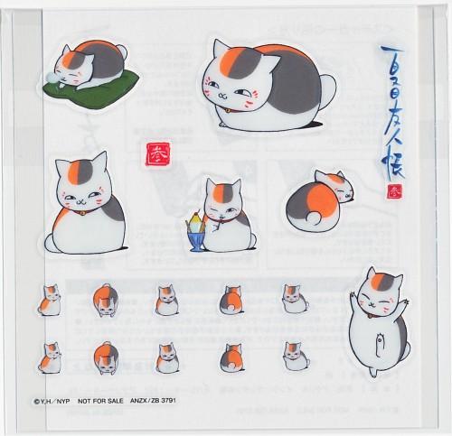 Yuki Midorikawa, Brains Base, Natsume Yuujinchou, Nyanko-sensei, Character Sheet