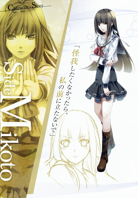 Teita, Idea Factory, NORN9 Official Fan Book, NORN9, Mikoto Kuga
