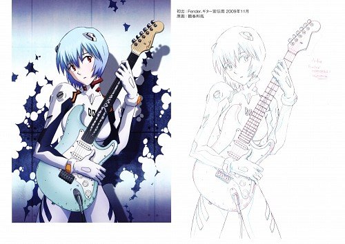 Yoshiyuki Sadamoto, Kazuya Tsurumaki, Gainax, Neon Genesis Evangelion, Rei Ayanami