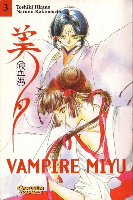 Narumi Kakinouchi, Vampire Princess Miyu, Reiha, Miyu, Ranka (Vampire Princess Miyu)