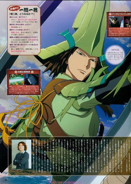 Makoto Tsuchibayashi, Capcom, Sengoku Basara, Motonari Mouri