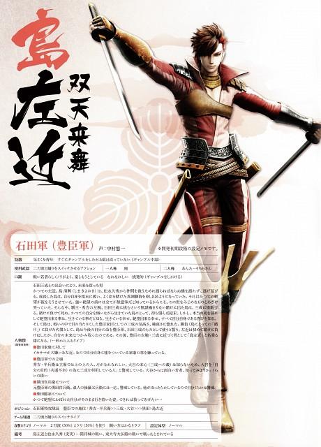 Makoto Tsuchibayashi, Capcom, Production I.G, Sengoku Basara, Sakon Shima (Sengoku Basara)