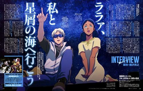 Sunrise (Studio), Mobile Suit Gundam - Universal Century, Lalah Sune, Char Aznable, Magazine Page