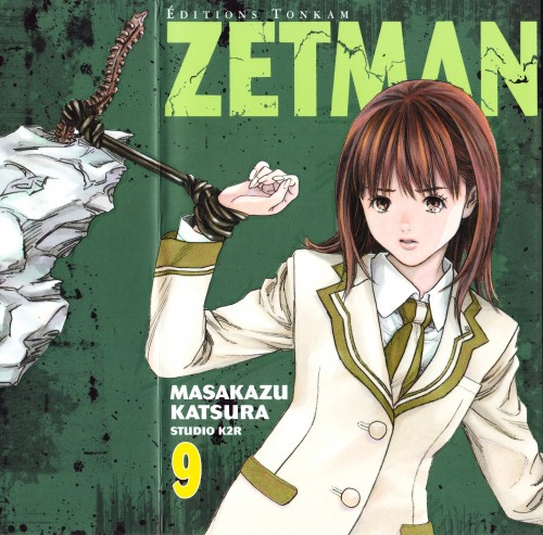 Masakazu Katsura, Zetman, Konoha Amagai, Manga Cover