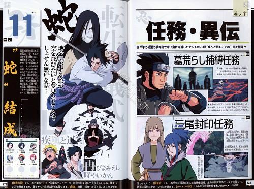Studio Pierrot, Naruto, Naruto Juunen Hyakunin, Orochimaru, Asuma Sarutobi