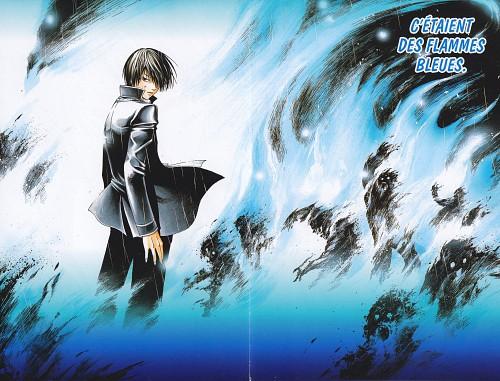Akimine Kamijyo, Code: Breaker, Rei Ogami