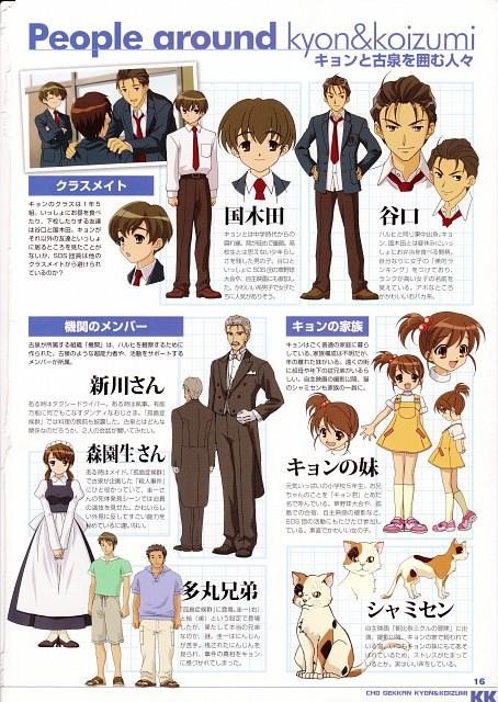 Kyoto Animation, The Melancholy of Suzumiya Haruhi, Kyon's Sister, Taniguchi, Kyon