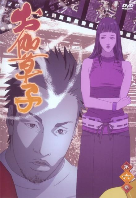 Sho-u Tajima, Production I.G, Otogizoushi, Urabe Suetake