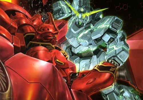 Sunrise (Studio), Mobile Suit Gundam Unicorn, Gundam Perfect Files