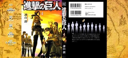 Hajime Isayama, Shingeki no Kyojin, Reiner Braun, Jean Kirschstein, Mikasa Ackerman