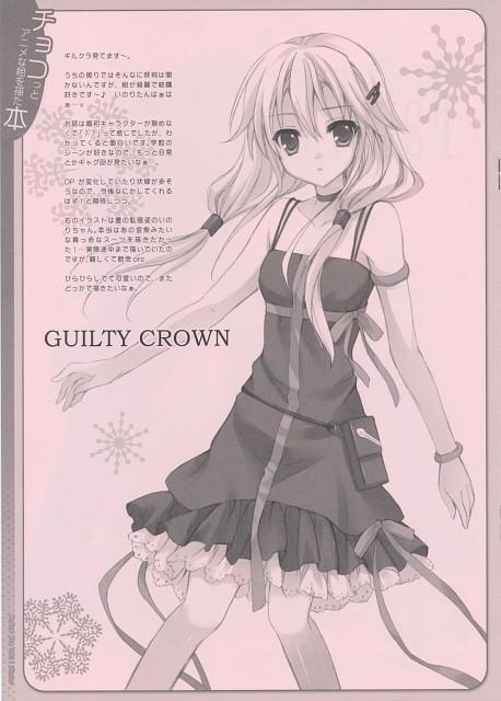 Mitha, GUILTY CROWN, Chokotto Anime na e wo Kaita Hon, Inori Yuzuriha, Doujinshi