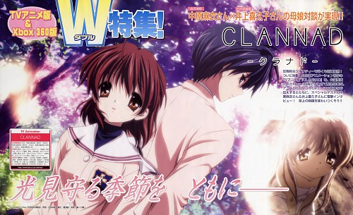 Kyoto Animation, Clannad, Nagisa Furukawa, Girl From the Illusionary World, Tomoya Okazaki