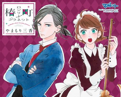 Mika Yamamori, Tsubaki-chou Lonely Planet, Fumi Ohno, Akatsuki Kibikino, Official Wallpaper