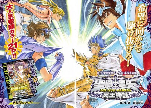Shiori Teshirogi, Saint Seiya: The Lost Canvas, Pegasus Tenma, Unicorn Yato, Crane Yuzuriha