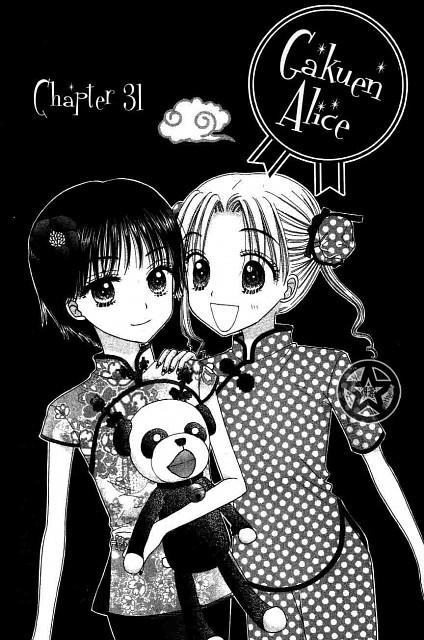 Tachibana Higuchi, Group TAC, Gakuen Alice, Mikan Sakura, Hotaru Imai