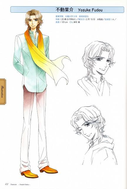 Yuki Kure, Koei, Kiniro no Corda 3, Yosuke Fudou, Character Sheet