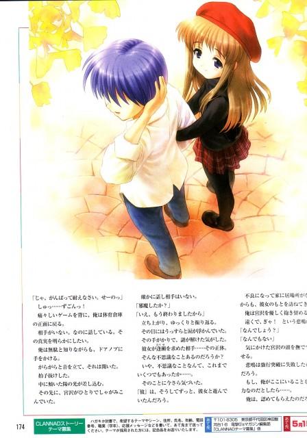 Goto-P, Clannad, Tomoya Okazaki, Yukine Miyazawa