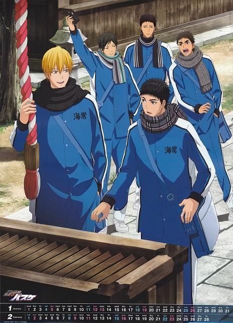 Tadatoshi Fujimaki, Production I.G, Kuroko no Basket, Yoshitaka Moriyama, Yukio Kasamatsu