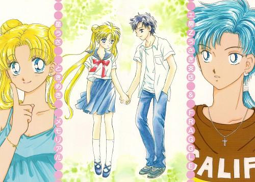 KoubouZUsagiShiten, Bishoujo Senshi Sailor Moon, Seiya Kou, Usagi Tsukino, Doujinshi