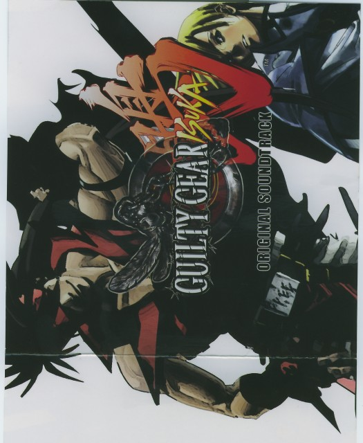 Guilty Gear, Ky Kiske, Sol Badguy, Album Cover