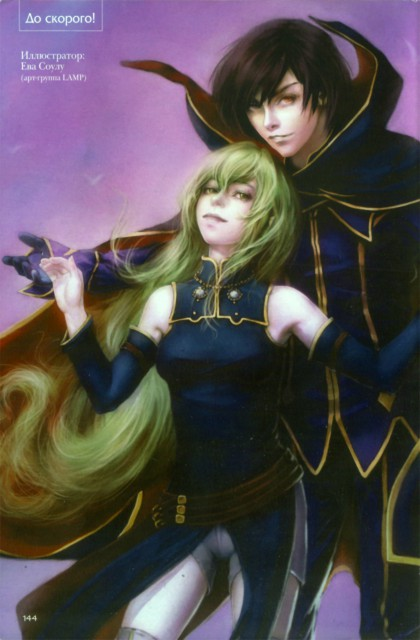 Eva Soulu, Lamp (Mangaka), Lelouch of the Rebellion, Lelouch Lamperouge, C.C.