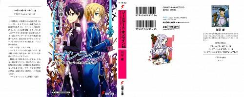 Abec, Sword Art Online, Eugeo, Kazuto Kirigaya