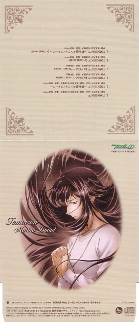 Sunrise (Studio), Mobile Suit Gundam 00, Marina Ismail, Album Cover