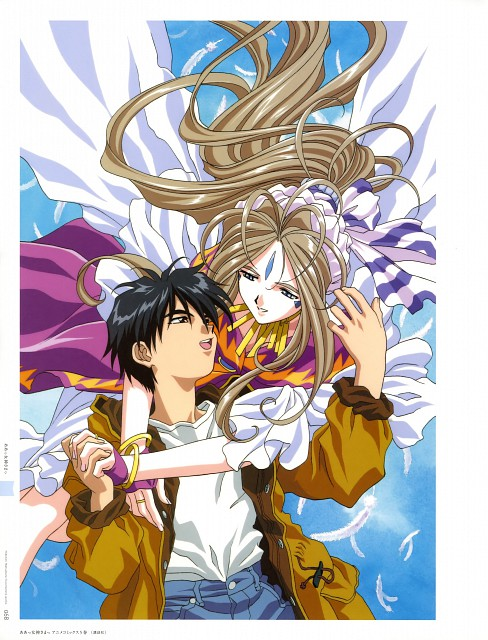 Kousuke Fujishima, Anime International Company, Ah! Megami-sama, Matsubara Hidenori Artworks, Keiichi Morisato