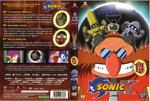 TMS Entertainment, Sega, Sonic the Hedgehog, Rouge the Bat, Sonic