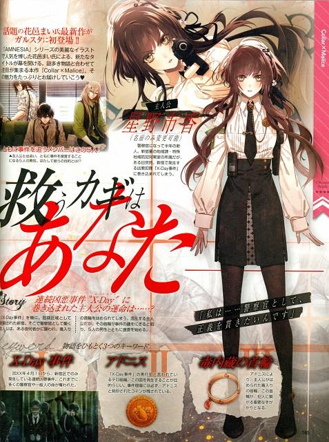 Mai Hanamura, Idea Factory, Collar x Malice, Mineo Enomoto, Ichika Hoshino