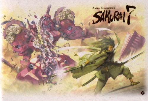 Gonzo, Samurai 7, Shimada Kambei