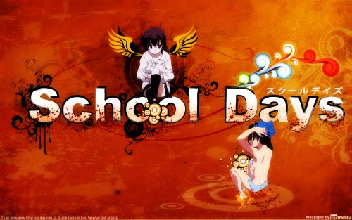 School Days Wallpaper