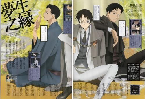 CLAMP, Production I.G, xxxHOLiC, Kimihiro Watanuki, Haruka Doumeki