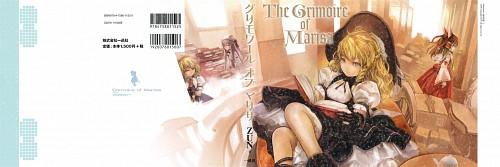 Takeshi Moriki, The Grimoire of Marisa, Touhou, Reimu Hakurei, Marisa Kirisame