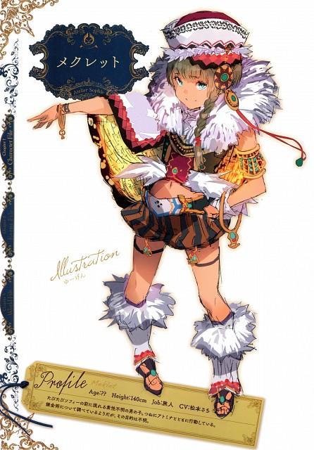 Yuugen, Tecmo, Gust, Koei, Atelier Sophie Artworks