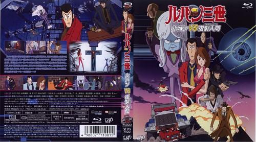 TMS Entertainment, Lupin III, Fujiko Mine, Arsene Lupin III, Koichi Zenigata