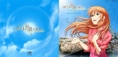 Dai Shiina, Studio Pierrot, Soredemo Sekai wa Utsukushii, Nike Lemercier, Album Cover