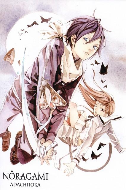 Toka Adachi, Noragami, Yato (Noragami), Hiyori Iki, Manga Cover