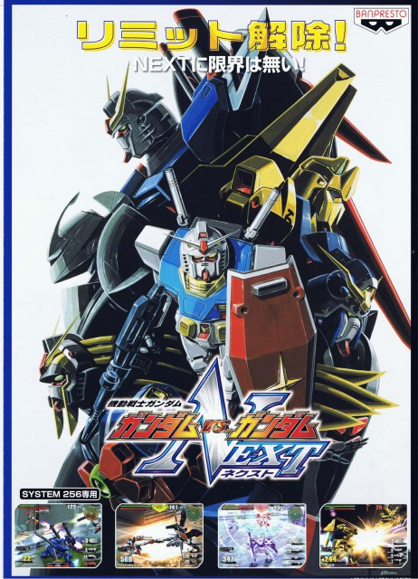 Sunrise (Studio), Mobile Suit Gundam Wing, Mobile Suit Gundam - Universal Century, Turn A Gundam, Mobile Fighter G Gundam