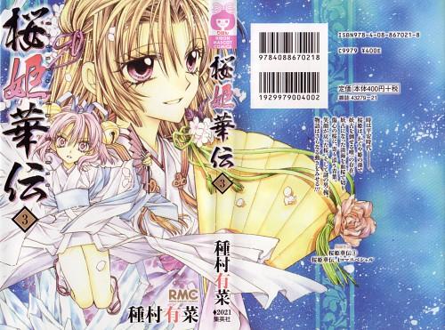 Arina Tanemura, Sakura Hime Kaden, Sakura (Sakura Hime Kaden), Asagiri, Manga Cover