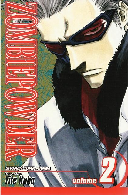 Kubo Tite, Zombie Powder, Gamma Akutabi, Manga Cover