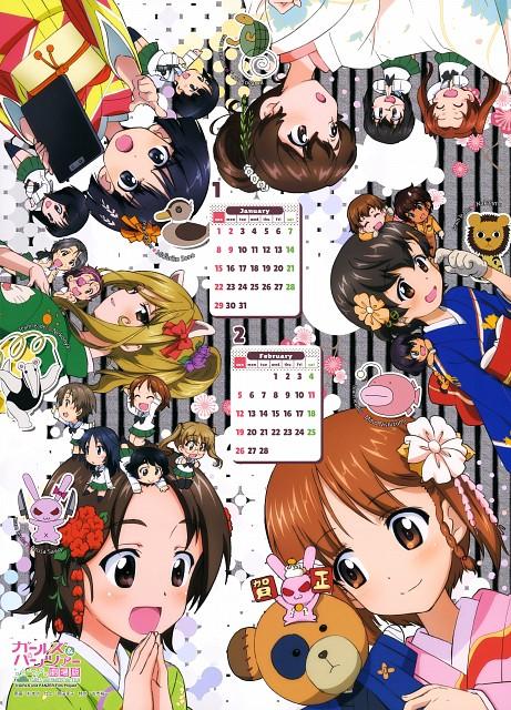 Actas, GIRLS und PANZER, Girls Und Panzer 2017 Calendar, Sono Midoriko, Hoshino (GIRLS und PANZER)