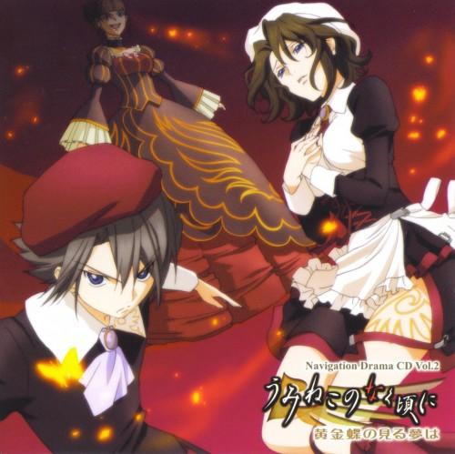 07th Expansion, Umineko no Naku Koro ni, Kanon (Umineko no Naku Koro ni), Beatrice, Shannon